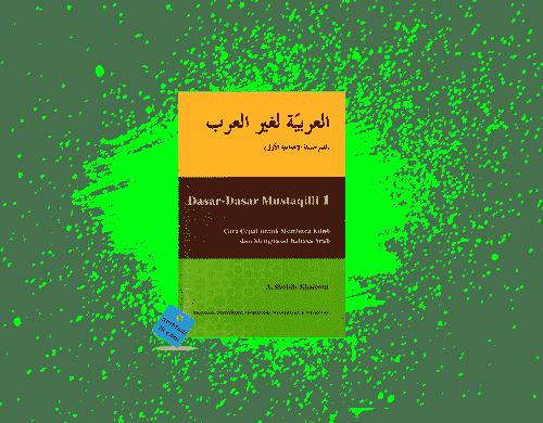 buku cara cepat belajar bahasa Arab metode Mustaqilli level 1
